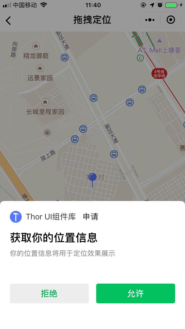 地图-拖拽定位