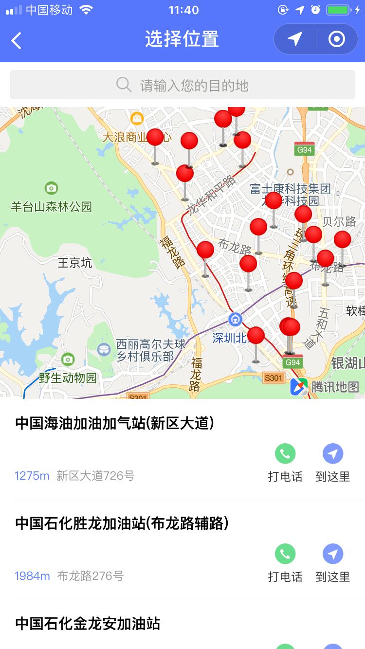 地图-周边地点